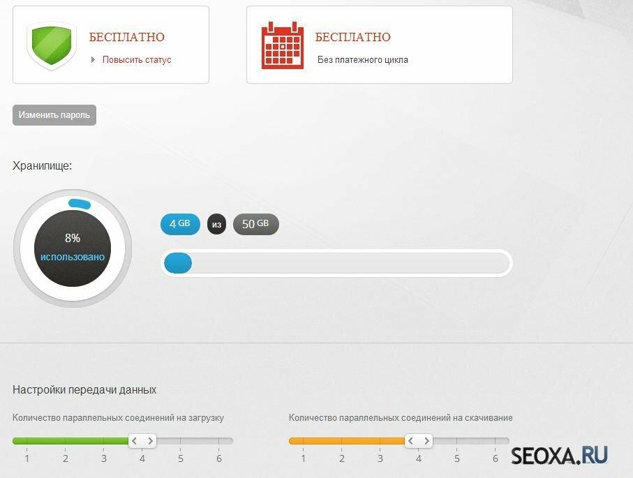 PROXY.AM- Быстрые, анонимные прокси и socks- Купить VPN, Proxy, Socks- Форум ZiSMO.biz