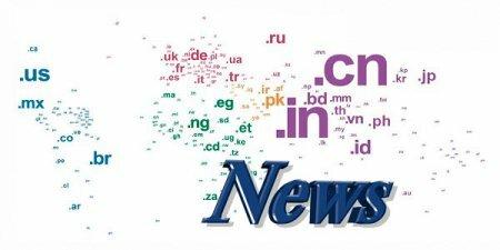 Особенности регистрации доменов под новостники