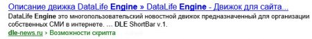 DataLife Engine v.10.0 Final Release - Nulled & Retail версии