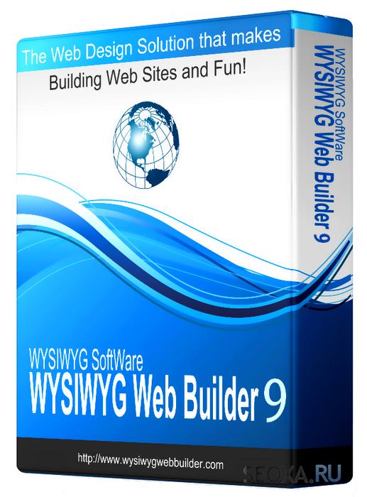 wysiyg web builder: