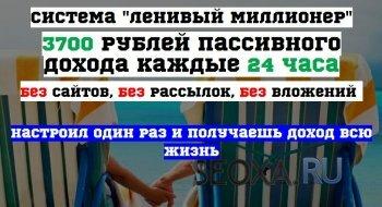 1435592954_millioner.jpg